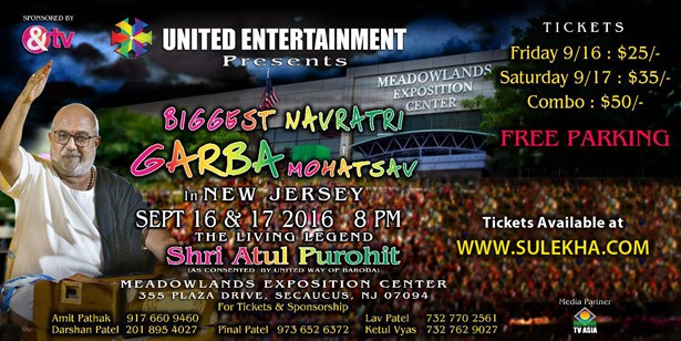 Atul Purohit Navratri Garba Raas 2016 NJ in Meadowlands ...  Navratri