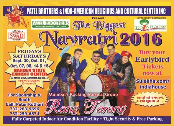 Patel brothers india house navratri 2016 in garden state - Garden state exhibit center somerset nj ...