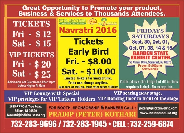 Patel brothers and india house navratri in garden state - Garden state exhibit center somerset nj ...