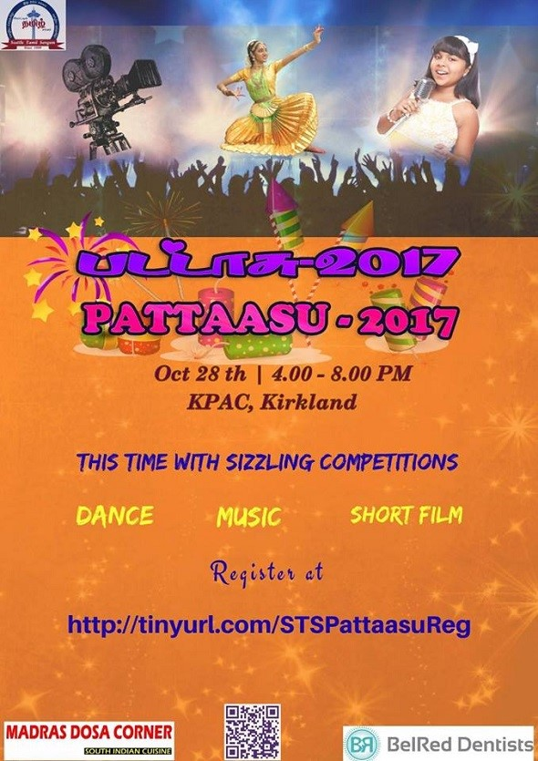 Pattaasu 2017 at kirkland performance art center, Kirkland, WA ...