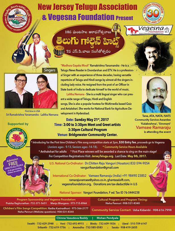 in Bridgewater Temple Community Center, Bridgewater, NJ | Indian Event ...