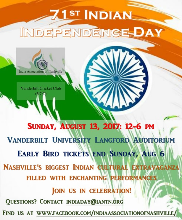 IAN INDIA (Independence) DAY Show 2017 in Vanderbilt ...