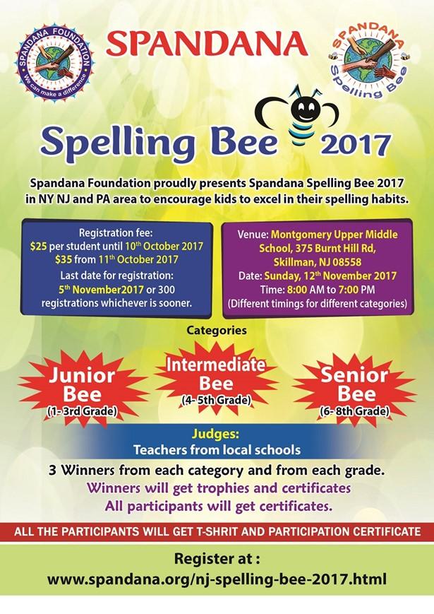 Spandana Spelling Bee - 2017