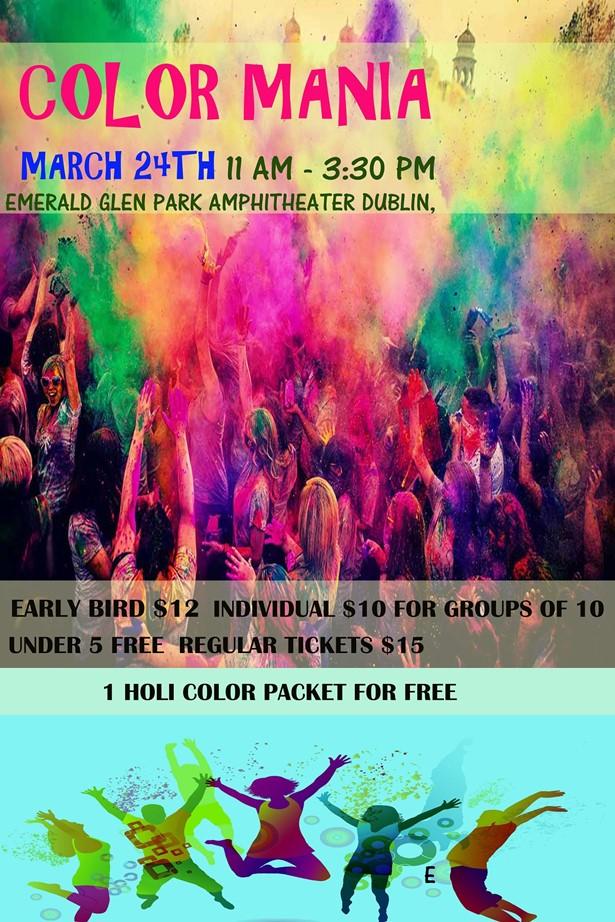 Calendar Holi : Induz holi festival of colors in emerald glen park