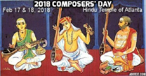 Composers Day 2018
