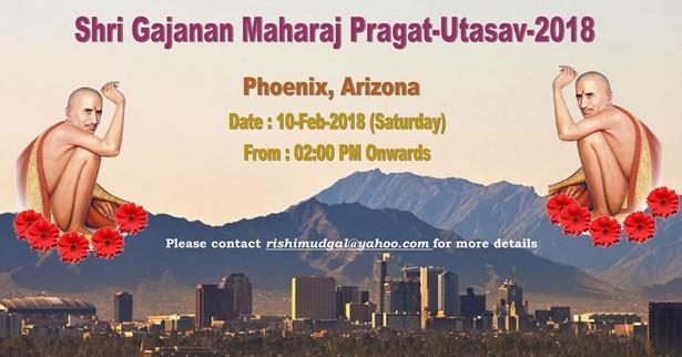 Gajanan Maharaj PragatUtsav in Phoenix, AZ