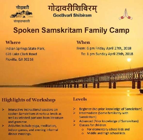 Godavari - Spoken Samskritam Family Camp