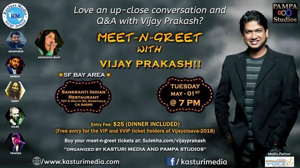 Vijay prakash concert 2018 bay area in sankranti indian restaurant tickets available at sulekhavijayprakash m4hsunfo
