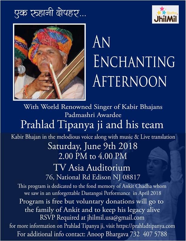Kahat Kabira - Kabir Experience