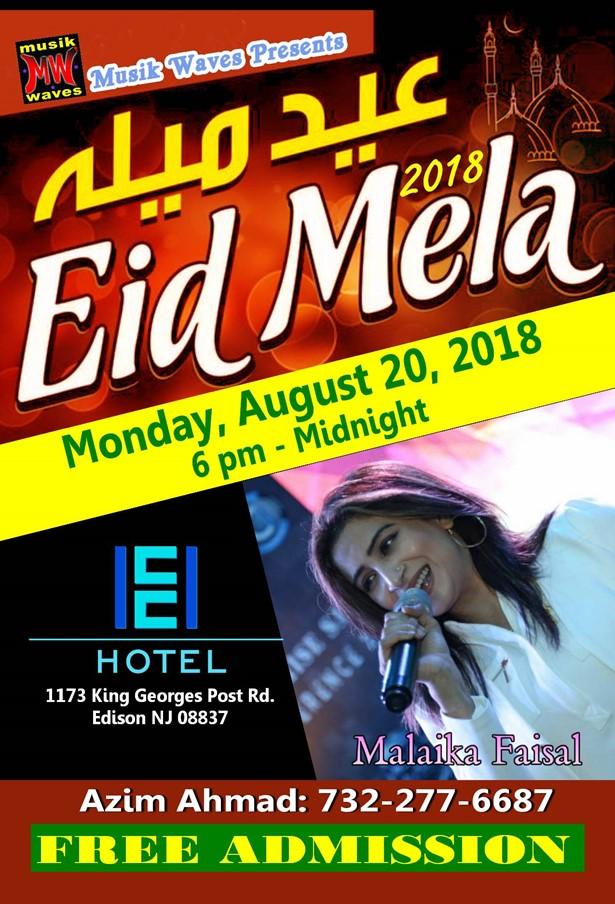 Eid Mela In Edison Nj At E Hotel Banquet Conference Center Edison