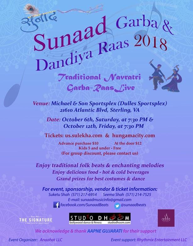 Sunaad 2018