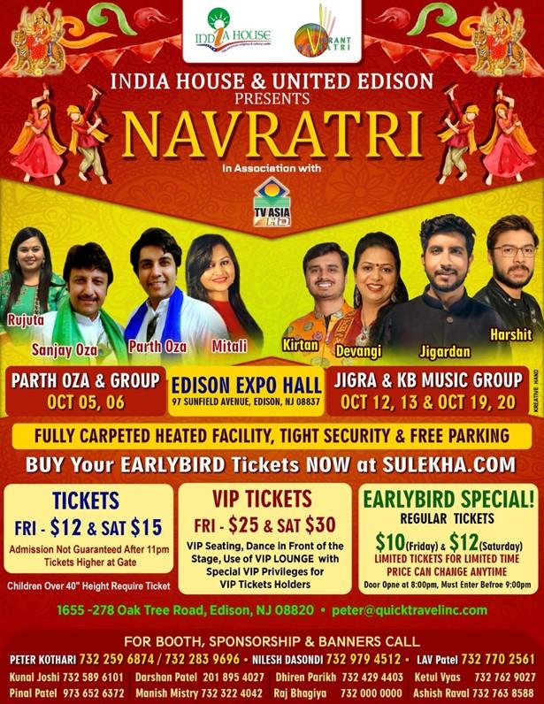 India House And United Edison Navratri 2018 Oct 19th At Edison