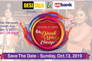 Indian Events Chicago | Upcoming Events Chicago | Concert