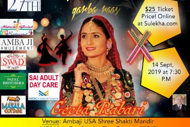 Indian Events Atlanta | Upcoming Events Atlanta | Concert