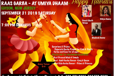 Marlton, New Jersey Upcoming Indian Events & Concerts Tickets | Sulekha  Events