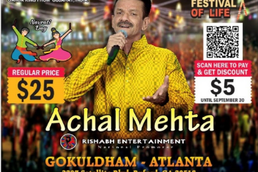 Arnoldsville, Georgia Upcoming Indian Events & Concerts