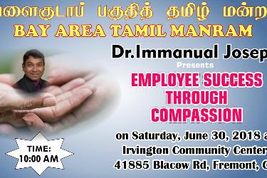 Bay Area Tamil Manram Events Organizer & Details | Indian