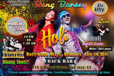 Back Bar in San Jose, CA – Event Tickets, Concert Dates , Directions