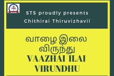 Seattle Tamil Sangam Events Organizer & Details   Indian