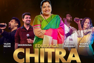 K  S  Chithra Concert 2019 | K  S  Chithra Live Concert