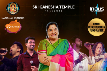 K  S  Chithra Concert 2019 | K  S  Chithra Live Concert & Tour Dates