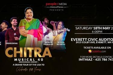 K  S  Chithra Concert 2019 | K  S  Chithra Live Concert