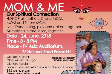 TV Asia Studios in Edison, NJ – Event Tickets, Concert Dates