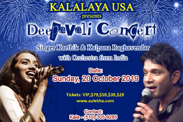 Indian Events Bay Area | Upcoming Events Bay Area | Concert