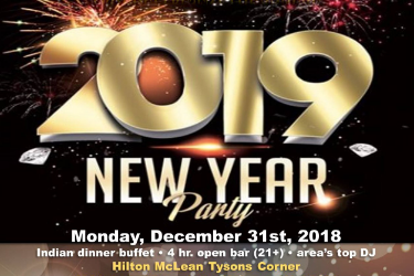 diya bistro new years eve 2019 31dec