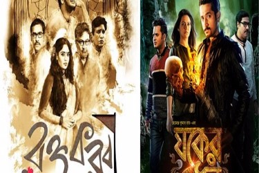 Image result for Raktakarabi movie golden fox award