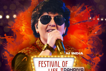 Dallas, Texas Upcoming Indian Events & Concerts Tickets