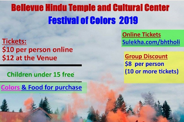 Bellevue Hindu Temple and Cultural Center Events Organizer