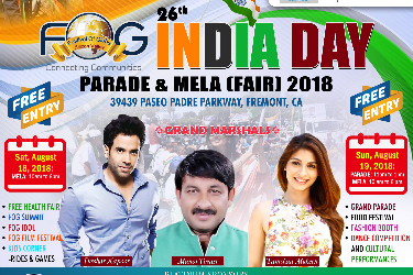Federation of Indo Americans of Northern California Events