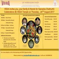 VEDA temple in Redmond, WA – Event Tickets, Concert Dates