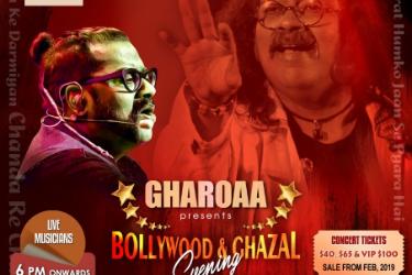 Dushyanth Sridhar Tickets | Dushyanth Sridhar Live Concert