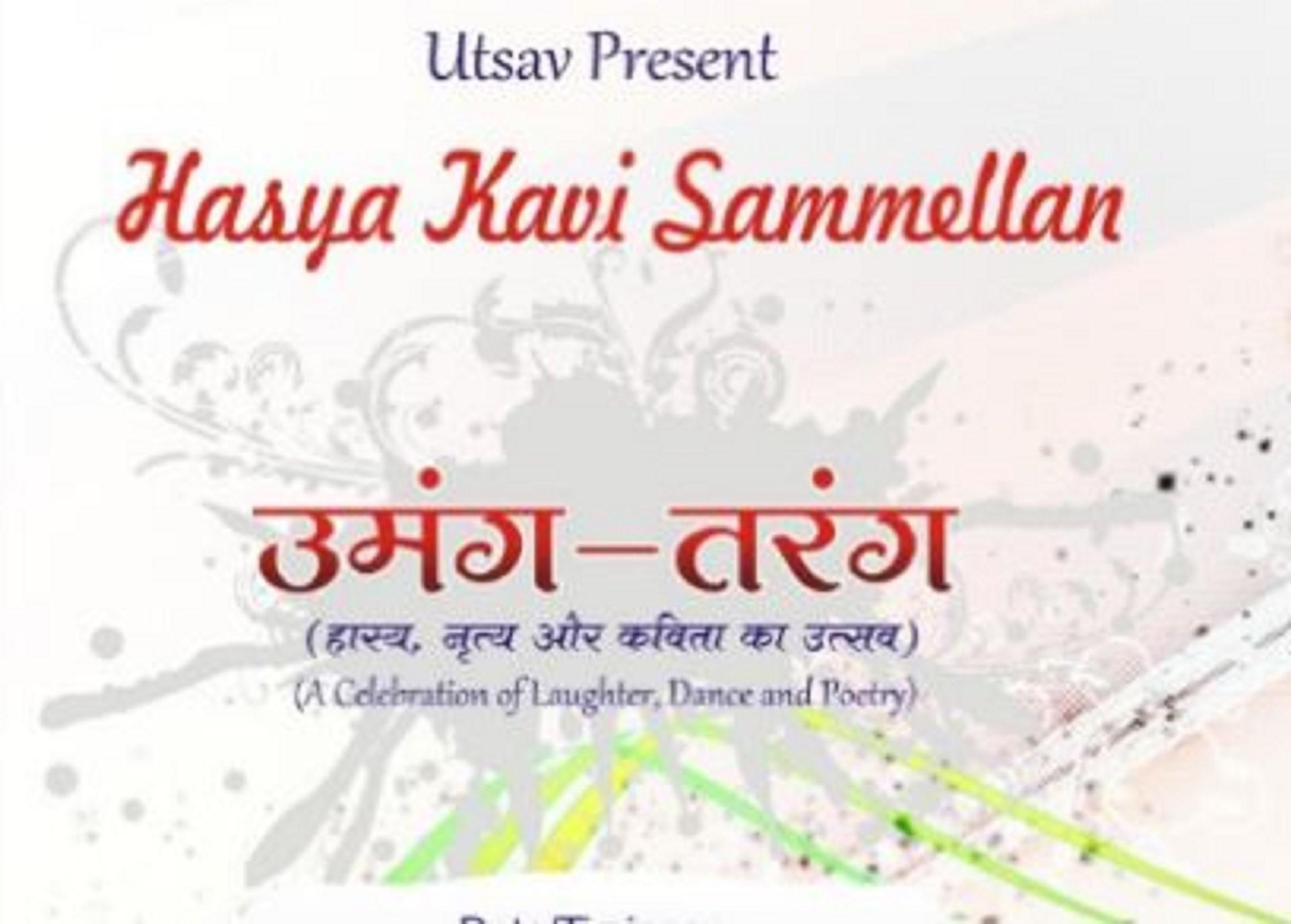 Hasya kavi sammelanumang tarang seattle in eastside bahai hasya kavi sammelanumang tarang seattle 1betcityfo Images