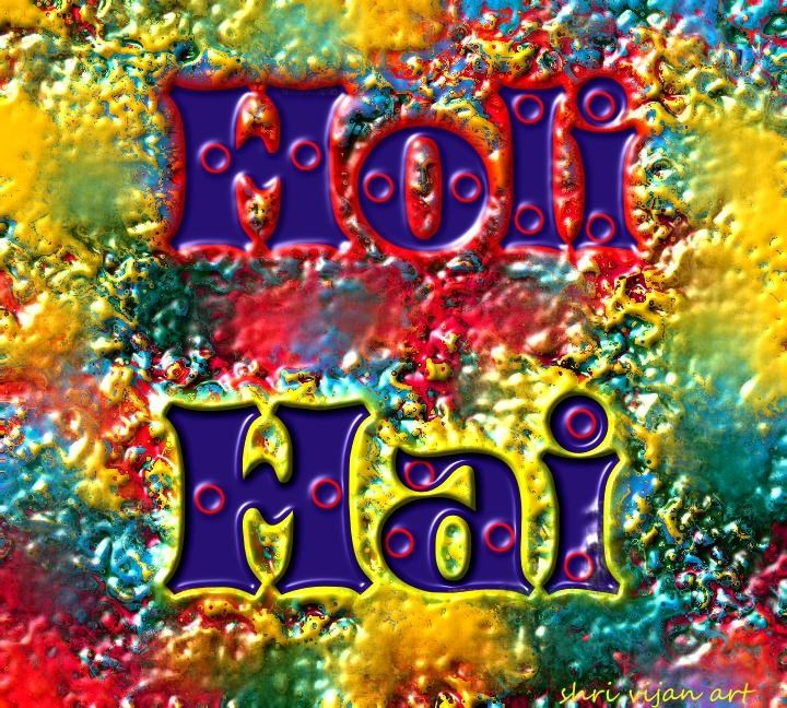 holi hai mela 2016 saturday march 19th session 2 in framingham ma indian event. Black Bedroom Furniture Sets. Home Design Ideas