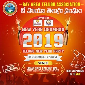 new year dhamaka 2019 telugu new year party