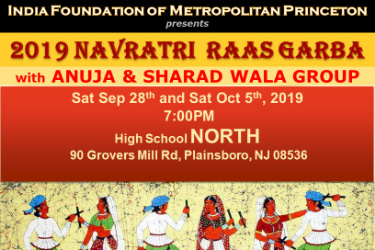 Indian Events New Jersey | Upcoming Events New Jersey | Concert