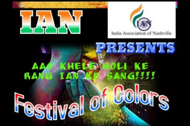 India Association of Nashville (IAN) Events Organizer & Details