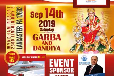Indian Events Philadelphia   Upcoming Events Philadelphia
