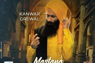 Kanwar Grewal Tickets   Kanwar Grewal Tour & Concert Dates