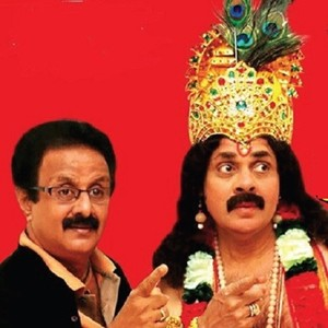 crazy mohan mp3