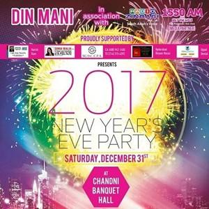 Chandni Restaurant New Year Party