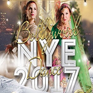 New year eve 2017 in aroma indian cuisine arlington va for Aroma indian cuisine arlington va