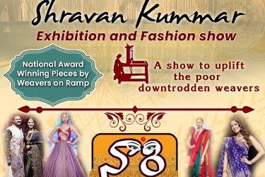 Bay Area Telugu Association Events Organizer & Details