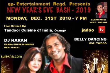 Sheraton Cerritos Hotel in Cerritos, CA – Event Tickets, Concert