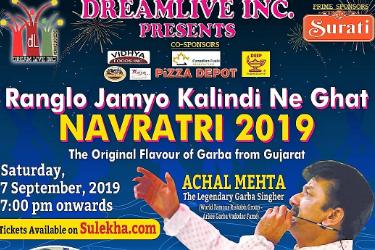 Gopinath Tickets   Gopinath Live Concert & Tour Dates 2019