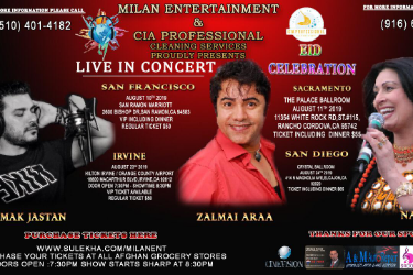 Indian Events Los Angeles   Upcoming Events Los Angeles   Concert