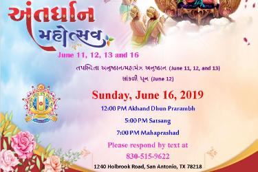 http://usimg.sulekhalive.com/cdn/events/images/thumb/antdhan-mahotsav_2019-06-05-08-15-44-578_61.jpg?ver=0.0656663